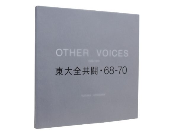 OTHER VOICES: Toudai Zen-Kyoutou 68-70