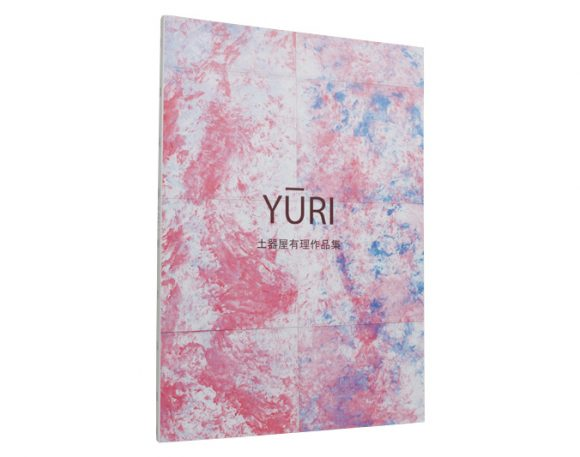 YURI: Dokiya Yuri Sakuhin-syu