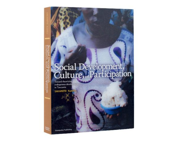 Social Development, Culture, and Participation: Toward Theorizing Endogenous Development in Tanzania