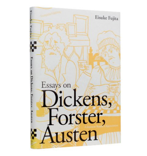 Essays on Dickens, Forster, Austen: A Japanese Reader's Appreciation