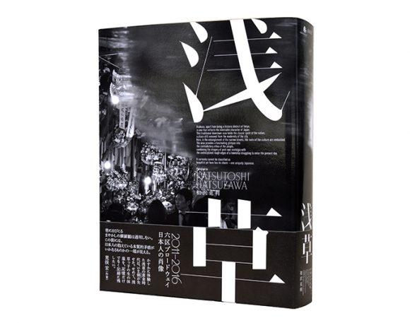 Asakusa 2011-2016: 6 Broadway Japanese Portrait